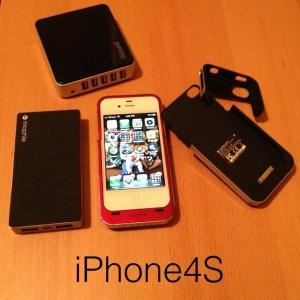 iphone-4s-morphie-isound